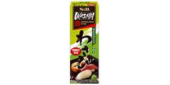 Wasabi Paste 43gr - ασιατικά