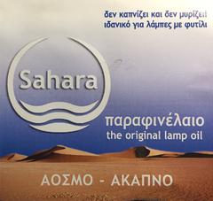 Παραφινέλαιο Sahara άοσμο άκαπνο δικής μας παραγωγής 4 lt - εκκλησιαστικά είδη