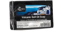 Σαπούνι με ηφαιστειακή λάβα και ελαιόλαδο 100γρ - διάφορα