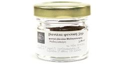 βανίλια φυσική σκόνη 5γρ - μαγειρική ζαχαροπλαστική