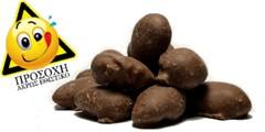 αμύγδαλο καραμελωμένο με σοκολάτα γάλακτος - snacks