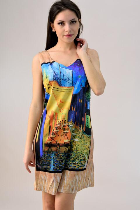 Φόρεμα με τύπωμα - Μπεζ