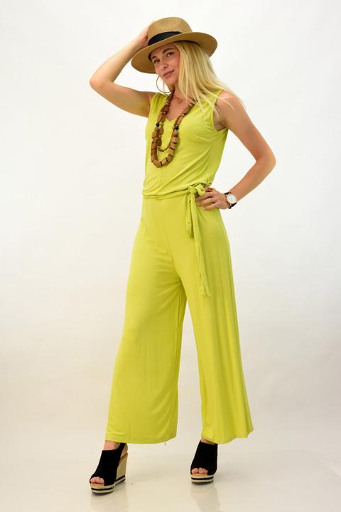 Ολόσωμη φόρμα με ζώνη - Κίτρινο
