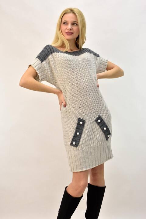 Πλεκτό φόρεμα με πέρλες - Μπεζ