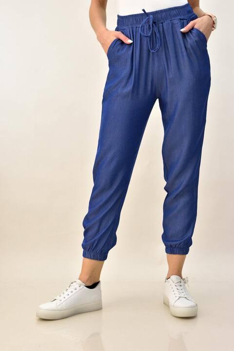 Γυναικείο παντελόνι σαλβάρι - Μπλε Τζιν