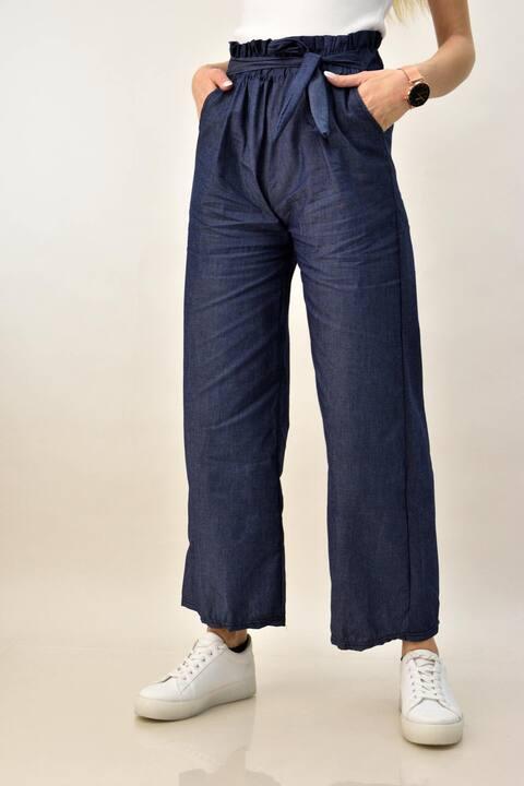 Γυναικείο παντελόνι τύπου τζιν  - Μπλε Σκούρο