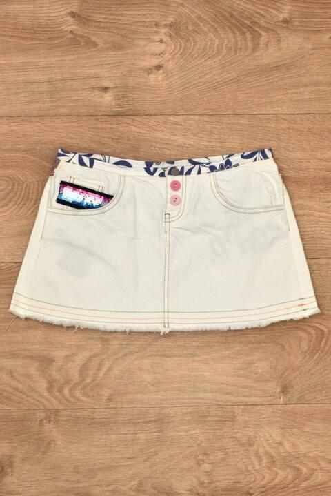 Γυναικεία φούστα τζιν - Λευκό