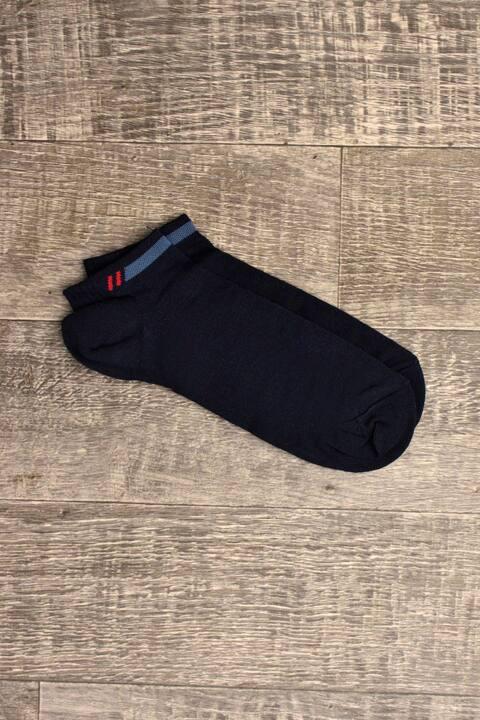 Σετ ανδρικές κάλτσες κοντές με διαkριτικό σχέδιο - Μπλε Σκούρο