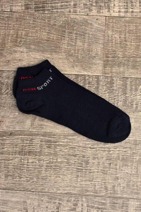 Σετ ανδρικές κάλτσες κοντές με διακριτικό σχέδιο - Μπλε Σκούρο