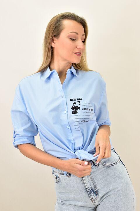 """Γυναικείο πουκάμισο με στάμπα """"New Day"""" - Γαλάζιο"""