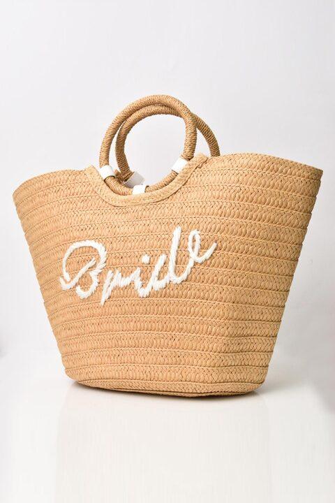 Ψάθινη τσάντα με κέντημα - Μπεζ