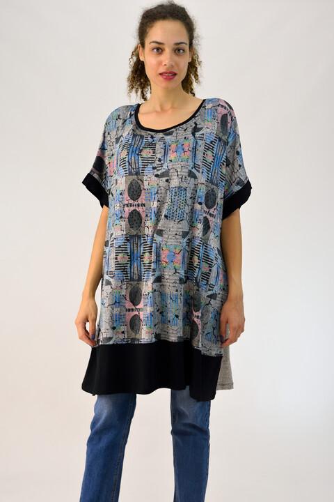 Μπλουζοφόρεμα εμπριμέ με στρας - Μπεζ