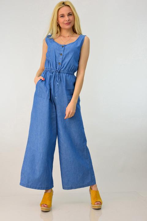 Ολόσωμη φόρμα τζιν - Μπλε Τζιν